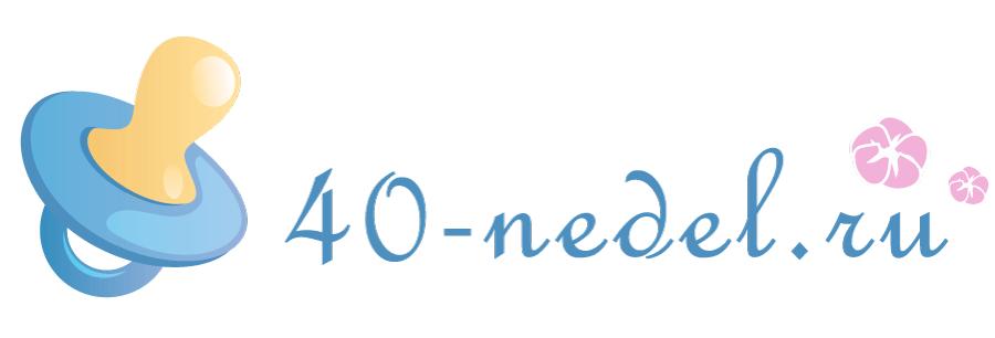логотип 40-nedel.ru