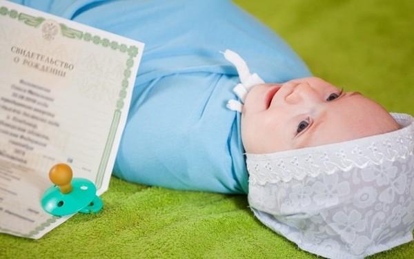 Какие документы и где нужно оформлять, при рождении ребенка