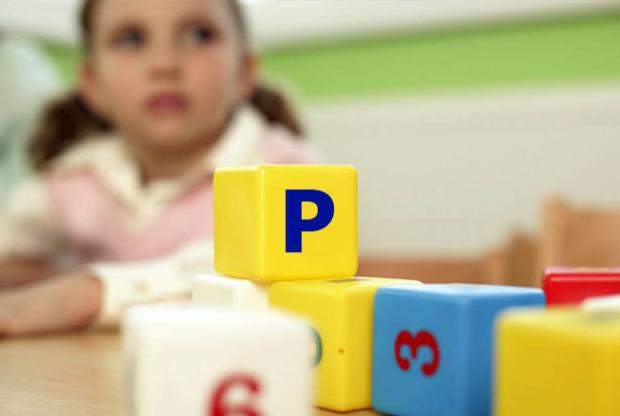 Как помочь ребенку выговаривать букву «Р»?